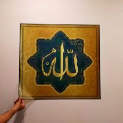 ALLAH LAFZ-I